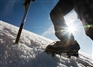 Hill skills: your first axe and crampons