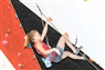 GB Senior Lead Climbing Team announced