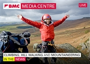 BMC launches new online media centre