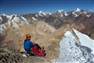 British ascent of new peak in Tajikistan