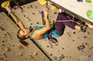 V12 UNIVERSITY LEAD CLIMBING COMPETITION