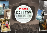 What is the BMC Gallery of Mountaineering?