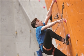 2017 BMC Youth Climbing Series - Dates, Venues, Online Entry & Results