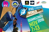 IFSC World Youth Championships 2016 starts this weekend in China