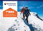 Montane and BMC discount scheme: update