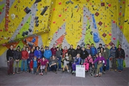 Climbability: increasing inclusivity in climbing