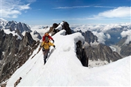 Alpinism gets recognition from UNESCO as Intangible Cultural Heritage of humanity