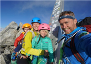 Leo Houlding: first expedition for the next generation