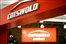 Save even more with Cotswold Outdoor