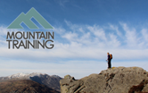Discounts at National Mountaineering Centre